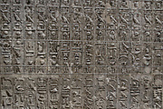 Extract from the 283 Pyramid Texts, spells for the king's afterlife, inscribed on the walls of the subterranean chambers of the Pyramid of Unas