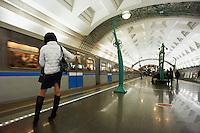 Russie, Moscou, station de métro art deco Slaviansky Bul'var // Russia, Moscow, Russia, Moscow, Art Deco metro station Slaviansky Bul'var