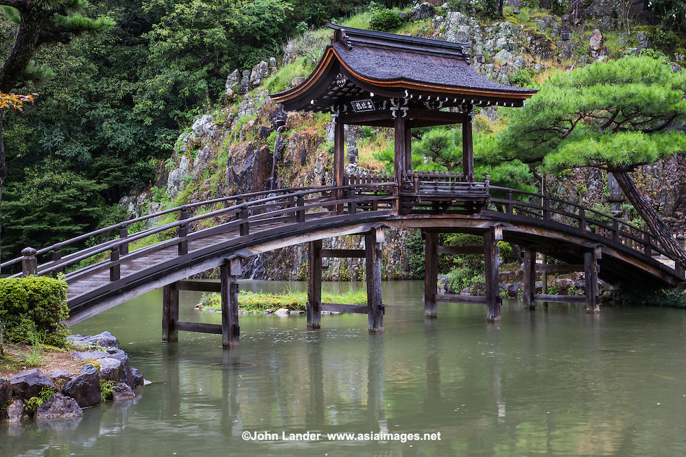 Bridge at Eiho-ji - a Rinzai Zen Buddhist temple in Tajimi, Gifu established in 1313.  The temple is a monastery known for its pond garden with a fabulous bridge over the pond listed as National Treasure.