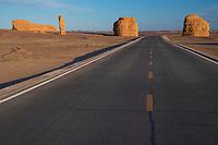 Rock formations in the Gobi desert, Yardang National Geopark, Gansu province, China