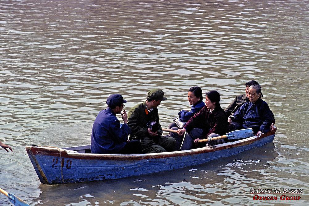 Boating At The Summer Palace