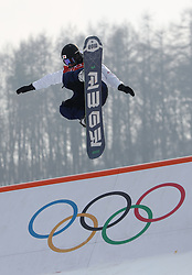 Japan's Yuri Okuboof the USA during qualification for Men's Snowboard Slopestyle the PyeongChang 2018 Winter Olympic Games in South Korea.