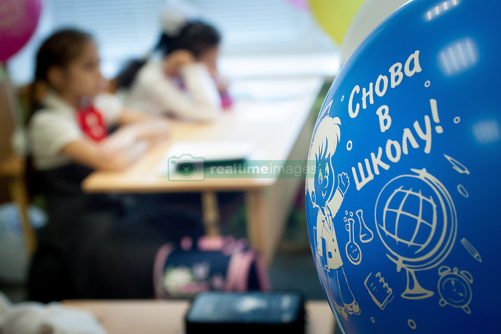 November 10, 2018 - Tambov, Tambov region, Russia - School classroom in the 12th Lyceum of the city of Tambov (Russia). In the foreground - a balloon with the inscription (Russian) - Back to school (Credit Image: © Demian Stringer/ZUMA Wire)