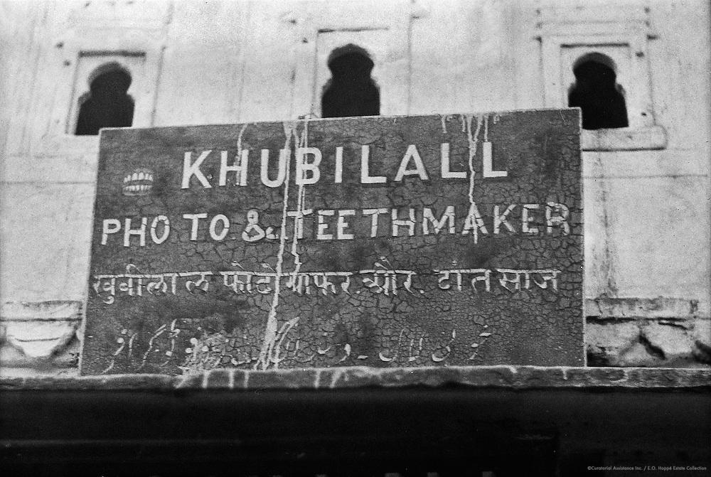 Khubilall Photo and Teethmaker, Udaipur, India, 1929