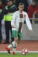 World Cup 2010 Preview - Portugal Team. In picture: Duda . **File Photo** 20100303. PHOTO: Ricardo Estudante/CITYFILES