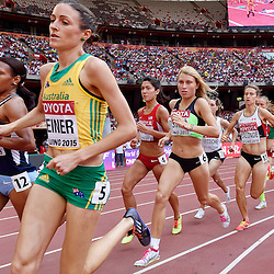 20150824: CHN, Athletics - 15th IAAF World Championships Beijing 2015, day 3