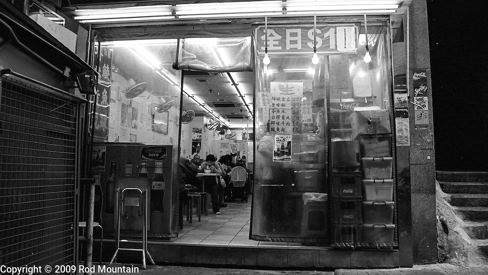 Night time at a local Cafe in Hong Kong