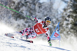 Christian Hirschbuehl (AUT) competes in 1st Run during Men Giant Slalom race of FIS Alpine Ski World Cup 55th Vitranc Cup 2015, on March 4, 2016 in Kranjska Gora, Slovenia. Photo by Ziga Zupan / Sportida
