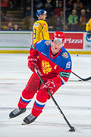 KELOWNA, BC - DECEMBER 18:  Ivan Chekhovich #19 of Team Russia warms up with the puck against the Team Sweden at Prospera Place on December 18, 2018 in Kelowna, Canada. (Photo by Marissa Baecker/Getty Images)***Local Caption***