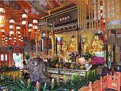 Lantau Island General