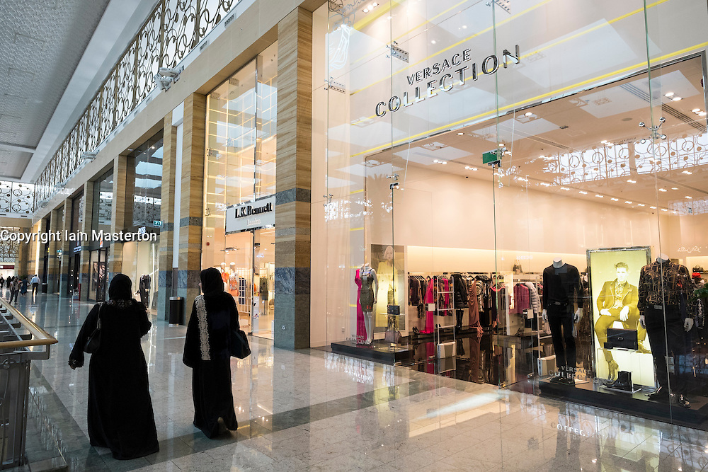 Mirdif City Centre shopping mall in Dubai United Arab Emiraees