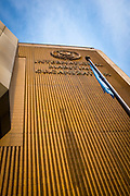 International Maritime Organization, London