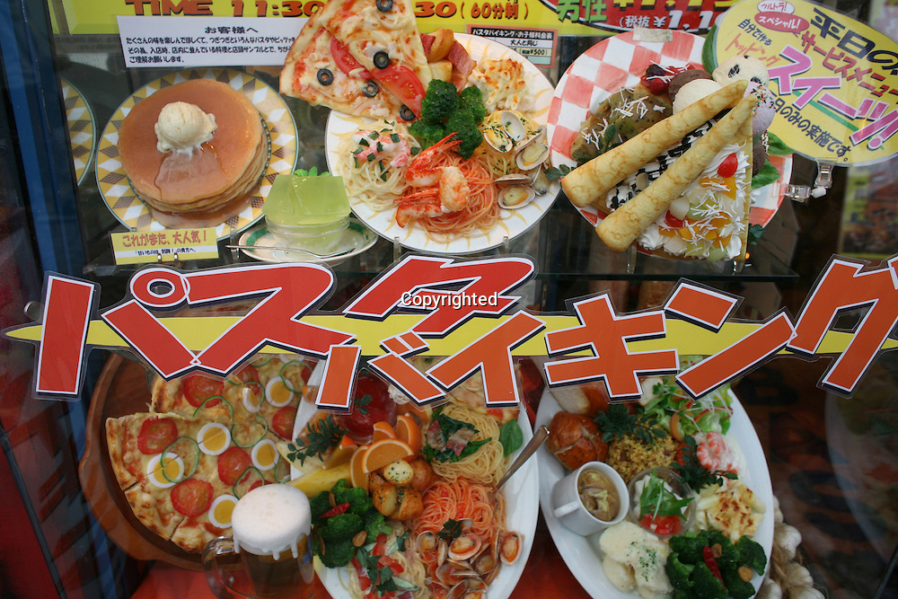 artificial food made of cilicones in Japan