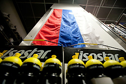 Slovenian team dressing room prior to the ice-hockey match between Slovenia and Latvia of IIHF 2011 World Championship Slovakia, on May 5, 2011 in Orange Arena, Bratislava, Slovakia.  (Photo By Vid Ponikvar / Sportida.com)