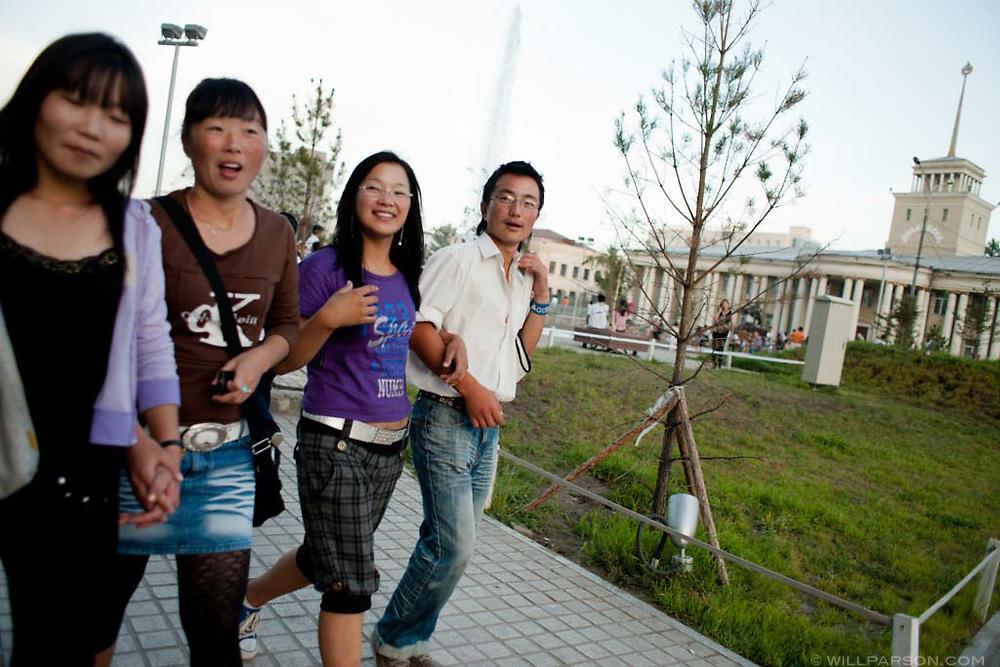 Near Sukhbaatar Square in Ulaanbaatar.