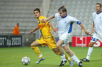 Fotball<br /> Frankrike<br /> Foto: Dppi/Digitalsport<br /> NORWAY ONLY<br /> <br /> FOOTBALL - INTERTOTO CUP 2004 - (1/2 FINAL 2ND LEG - FC NANTES v SLOVAN LIBEREC - 04/08/2004 - FLORIN BRATU (NAN) / PETER SINGLAR (LIB)