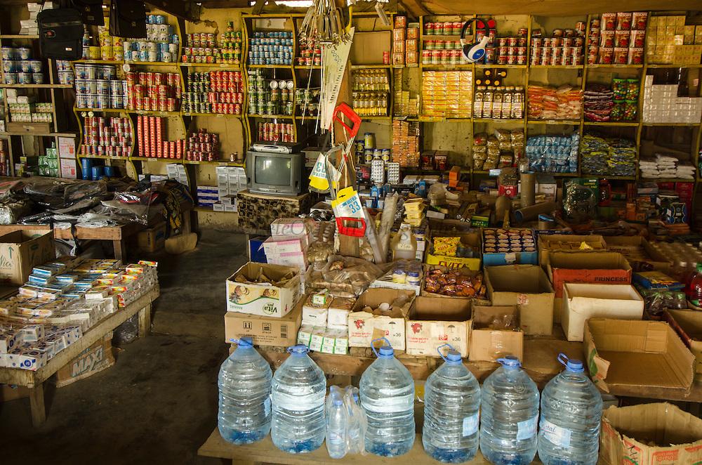 Main Mbomo Supermarket<br /> Mbomo Village<br /> Odzala - Kokoua National Park<br /> Republic of Congo (Congo - Brazzaville)<br /> AFRICA