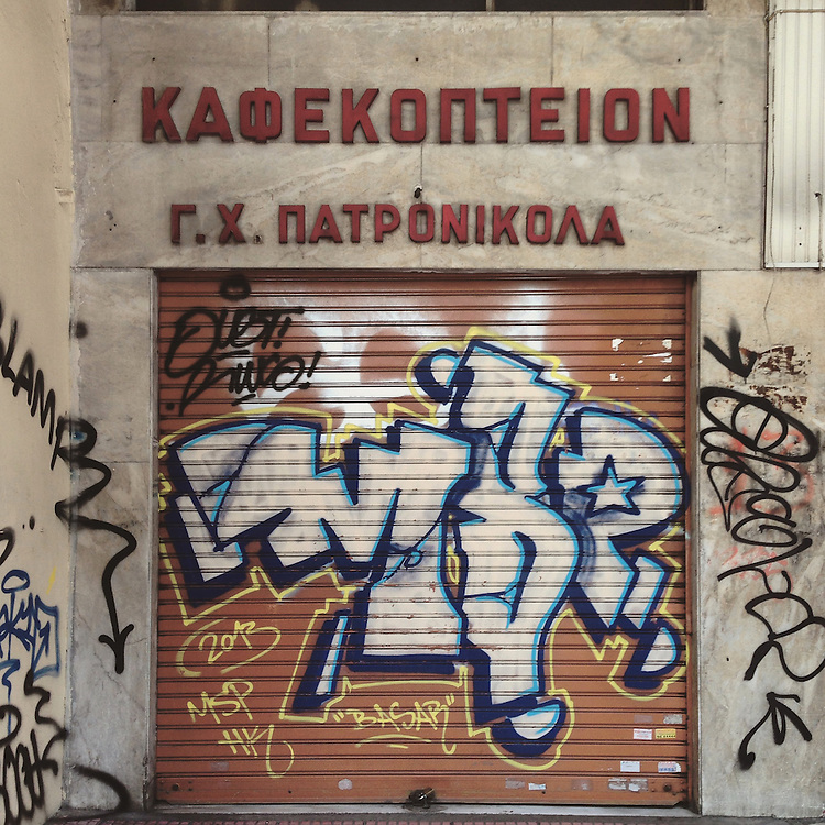 A coffee grinder's shop that opens only few days every week  in Sokratous Str,   Omonia, Athens, Greece.