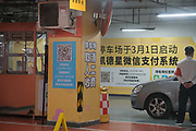 Application QR code and instructions in parking lot to pay your parking fees through the application on your telephone