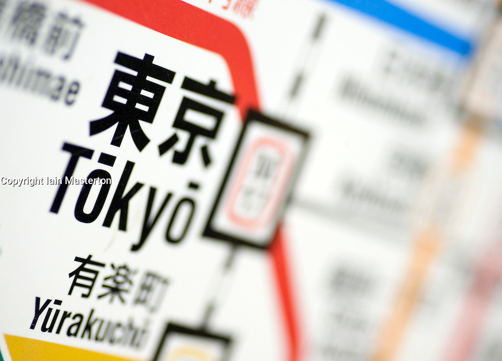 Detail of subway map on the Tokyo metro system in Japan