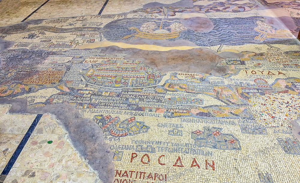 Part of the 6th Century Byzantine mosaic,  Madaba Map showing  ancient Jerusalem left of center