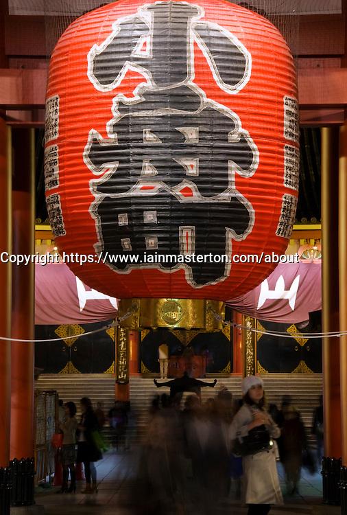 Illuminated lanterns at Senso Ji Shrine in Asakusa Tokyo Japan Evening view of red lantern at Senso Ji Shrine at Asakusa in Tokyo