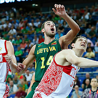 08 August 2012: Lithuania Jonas Valanciunas vies for the rebound with Russia Timofey Mozgov and Andrei Kirilenko during Team Russia vs Team Lithuania, during the men's basketball quarter-finals, at the 02 Arena, in London, Great Britain.