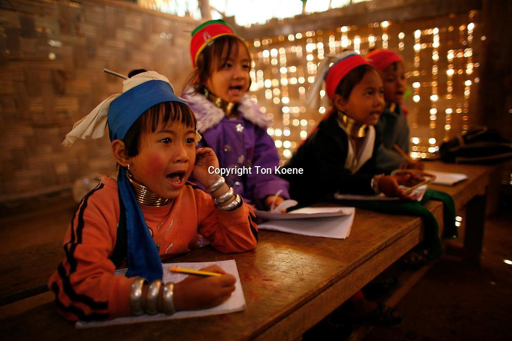 school in thailand