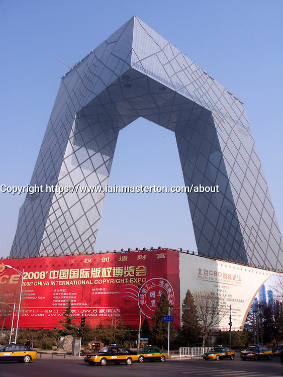 New headquarters for China Central Television (CCTV)under construction in Beijing China 2009