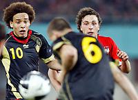 Fotball<br /> EM-kvalifisering<br /> Østerrike v Belgia<br /> 25.03.2011<br /> Foto: Gepa/Digitalsport<br /> NORWAY ONLY<br /> <br /> Bild zeigt Axel Witsel (BEL) und Julian Baumgartlinger (AUT).