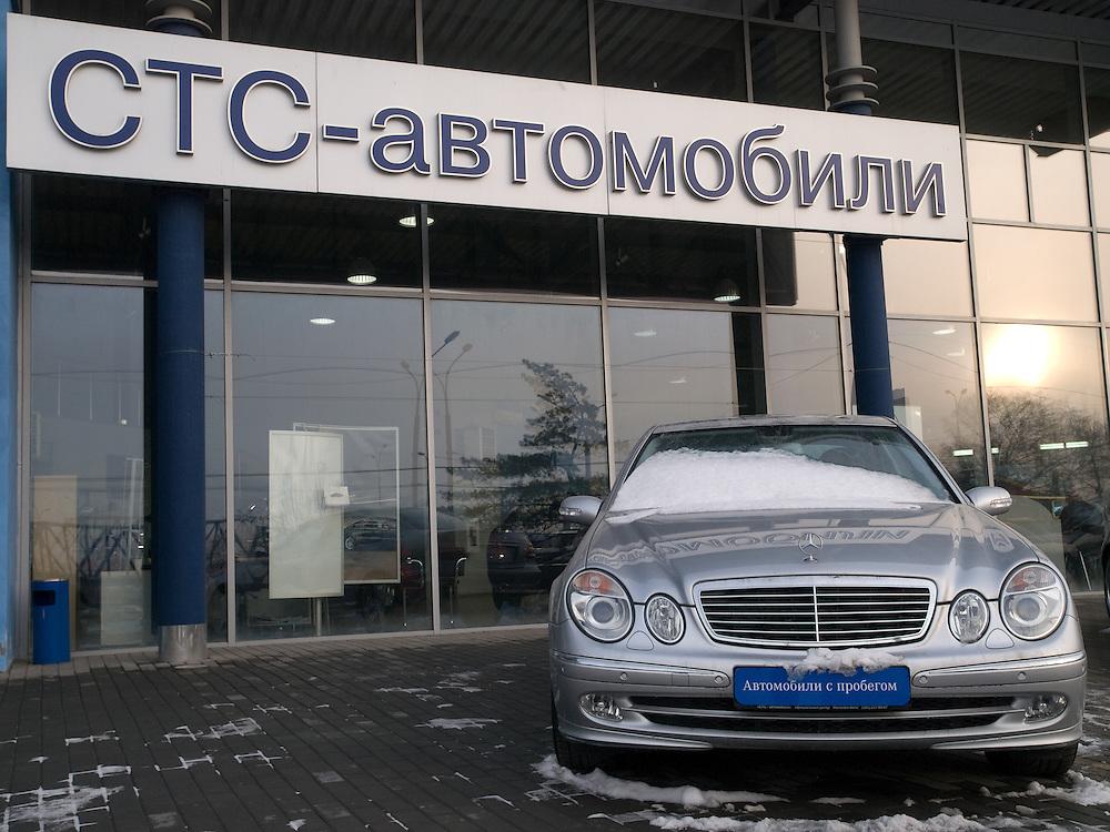 Nowosibirsk/Russische Foederation, RUS, 19.11.07: Mercedes-Benz Filiale im Zentrum der sibirischen Hauptstadt Nowosibirsk.<br /> <br /> Novosibirsk/Russian Federation, RUS, 19.11.07: Mercedes-Benz car dealership in the Sibirian capitol Novosibirsk.