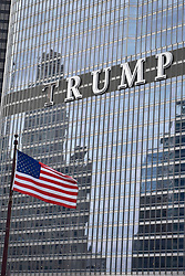 "© Licensed to London News Pictures. 21/12/2017. CHICAGO, USA.  The sign adorning the exterior of Trump International Hotel and Tower in downtown Chicago appears to display the word ""RUMP"" in 20 foot high letters.  The United Nations has just voted to reject US President Donald Trump's recognition of Jerusalem as capital of Israel.  Photo credit: Stephen Chung/LNP"