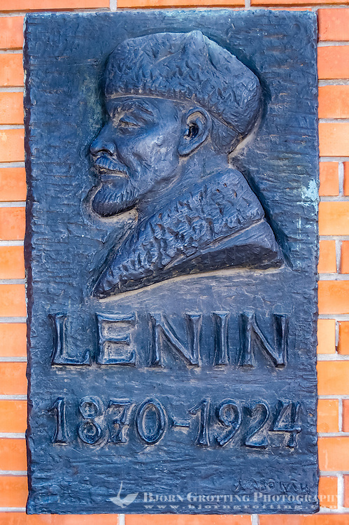 Budapest, Hungary.  Memento Park with 42 pieces of art from the Communist era. Lenin plaque.