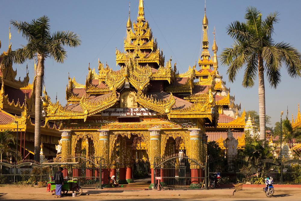 Kyauk Taw Gyi Pagoda street entrance, Mandalay, Myanmar
