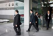 Bank of China office in financial district, Hong Kong, China