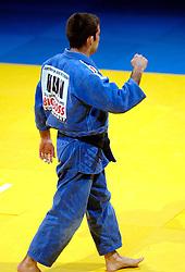 18-03-2006 JUDO: DUTCH OPEN: ROTTERDAM<br /> Gabor Neu (Hun) pakt brons<br /> Copyrights: WWW.FOTOHOOGENDOORN.NL