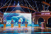"""August 25, 2021 - USA: NBC's """"Family Game Fight!"""" - Episode: 109"""