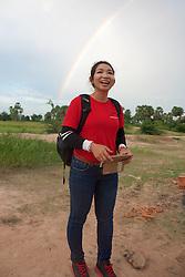 Sophary With Rainbow