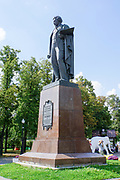 Statue to Ilya Repin (5 August 1844 – 29 September 1930) , Bolotnaya Square, Moscow, Russia