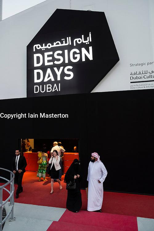 Design Days trade fair in Dubai the annual International furniture and interior design fair held in Dubai United Arab Emirates