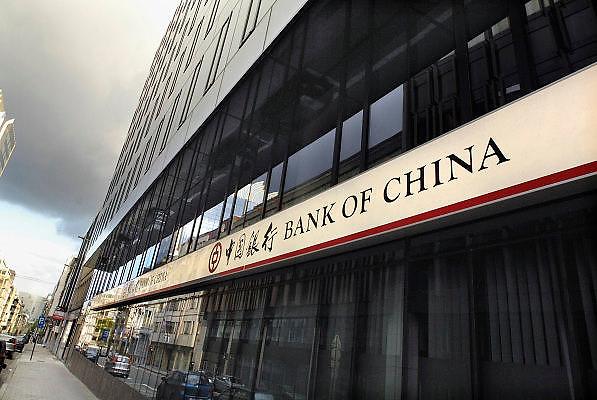 Belgie, Brussel, 28-7-2011Kantoor, vestiging van de Bank of China in de wetstraat.Foto: Flip Franssen/Hollandse Hoogte