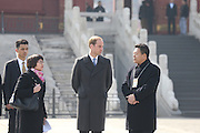 BEIJING, CHINA - MARCH 02: (CHINA OUT) <br /> <br /> Duke of Cambridge Visits Forbidden City<br /> <br /> Prince William, Duke of Cambridge visits Forbidden City on March 2, 2015 in Beijing, China. The Duke of Cambridge is on a three-day visit to China. He is the first senior British royal to visit China since the Queen and Prince Philip visited in 1986. <br /> ©Exclusivepix Media