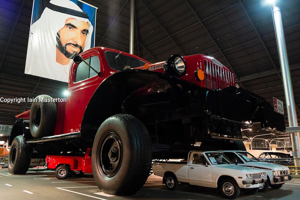 Very large Dodge truck at Emirates National Auto Museum ouside Abu Dhabi in United Arab Emirates