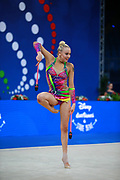 Lea Tksltschewitsch was born in Offenbach, Germany in Febrary 22, 2001. She is is an individual rhythmic gymnast. In the 35th World Championships  closing the final All Aaround ranking in 39st place with a total of 53.850.