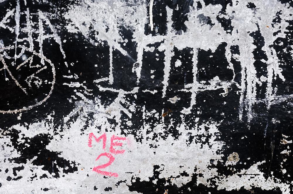 """Me 2"", abstract design inside a WWll bunker, Fort Flagler State Park, Washington, USA"