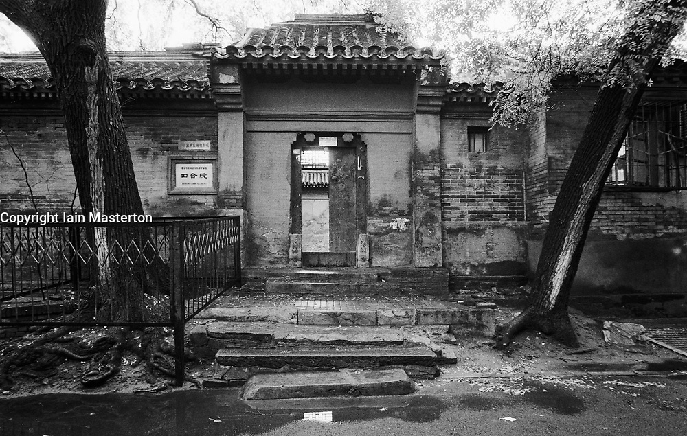 Entrance to protected courtyard house in a hutong in Beijing China