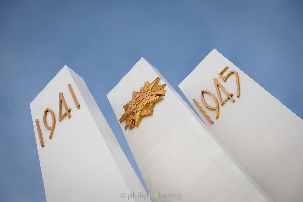 Eternal flame and memorial in Komsomolsk-on-Amur. Dedicated to the fallen in World War II, Komsomolsk-on-Amur., Siberia, Russia