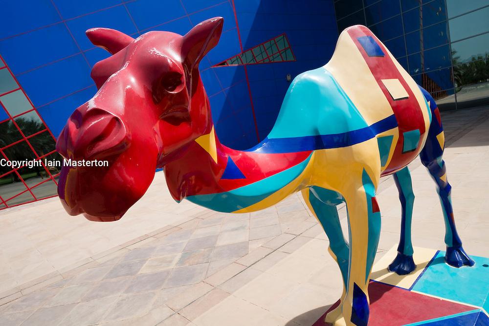 camel statue in Childrens City in Creek Park in Dubai United Arab Emirates UAE