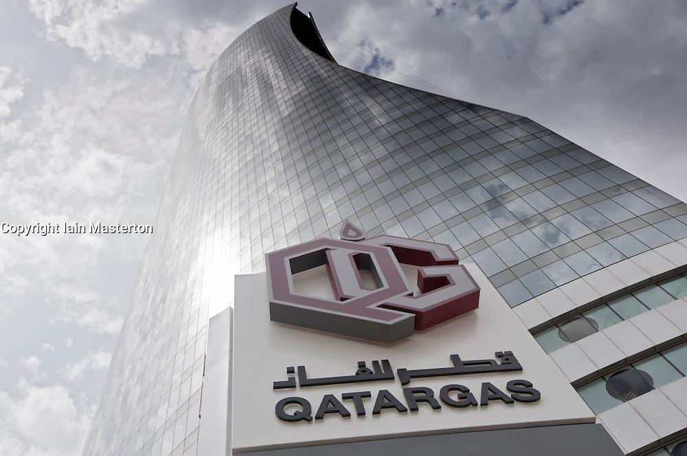 Energy company Qatargas headquarters in Doha Qatar