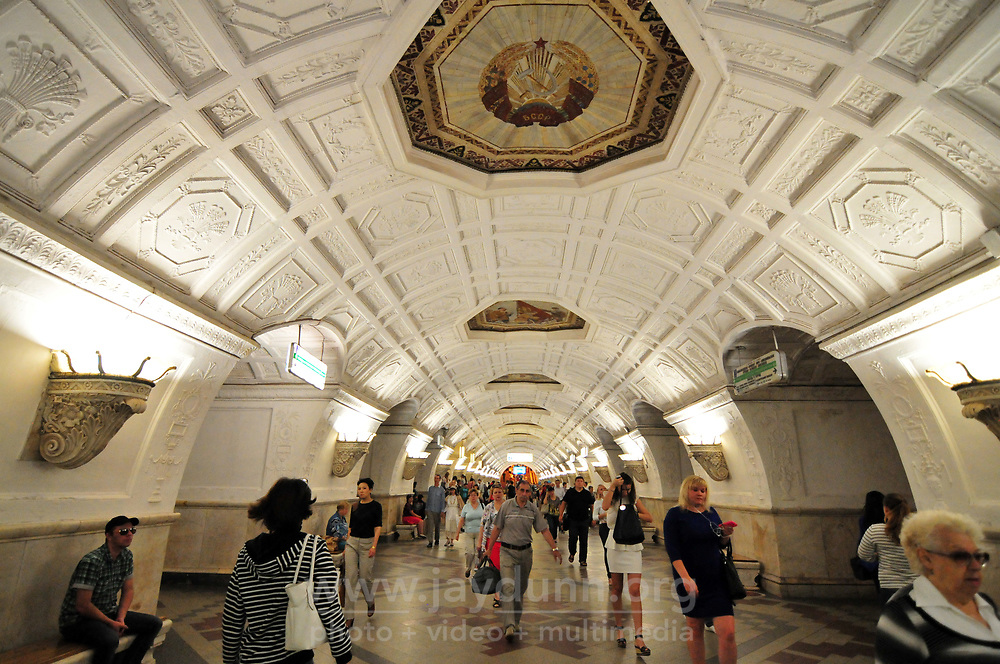 The Moscow Metro, which serves around 7 million riders a day, has 17 lines. It is world famous for the beauty of many of its stations, where architectural details and decorative elements make each unique. A cosmopolitan city with a nearly 900 year history, Moscow is Russia's financial and administrative capital and home to many of the country's most recognizable architectural gems. Spread over 2500 square kilometers, the city is served by four airports and three ring roads. With a population of 13 million, Moscow is the second-most populated city in Europe after Istanbul.